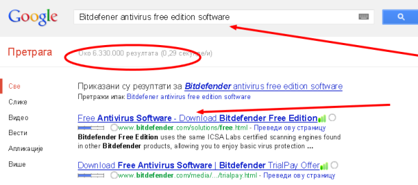 BITDEFENDER FREE EDITION ANTIIVURS SOFTWARE